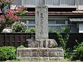 Japan electrical telegraph monument.jpg