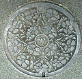 Japanese Manhole Covers (10925431104).jpg