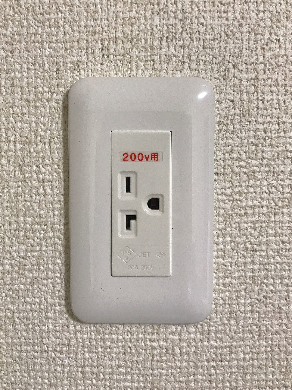Japanese air conditioner electrical outlet 200v
