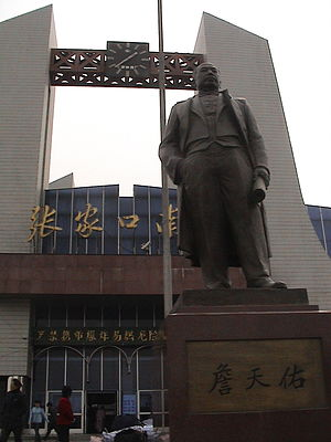 Zhan Tianyou - A statue of Zhan Tianyou, in Zhangjiakou south railway station