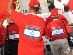 JerusalemMarch2007.jpg