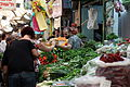 Jerusalem Machne Yehuda Market (8118473632).jpg