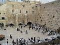 Jerusalem Western Wall (2541861159).jpg