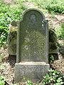 Jewish cemetery in Ivanovice na Hané 10.jpg