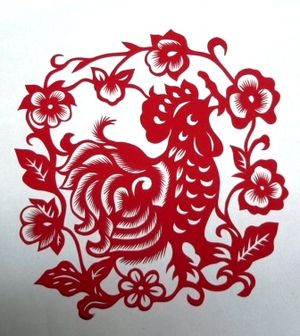 Rooster (zodiac) - Chinese paper cutting of the Rooster