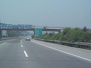 Expressways of Beijing - The Jingha Expressway (July 2004 image)