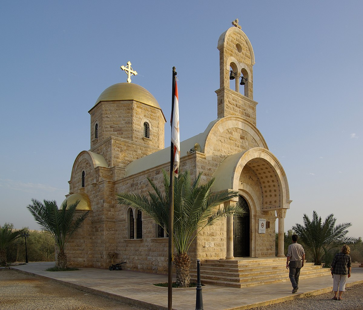 mount nebo singles dating site Arrive in haifa, a city with a long history dating back to biblical times breakfast  dead sea excursion to madaba, mount nebo & bethany beyond the jordan.