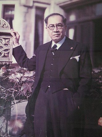 José P. Laurel - Image: Jose P. Laurel