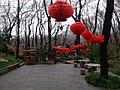 Jurong, Zhenjiang, Jiangsu, China - panoramio.jpg