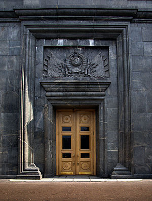 English: Entrance to the KGB building in Mosco...