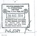 KL International Airport Arrival Stamp.jpg