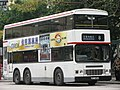 KMB JC1480 8.jpg