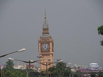 Lake Town, Kolkata - Kolkata Time Zone, a replica of Big Ben, is one of the landmarks of Lake Town