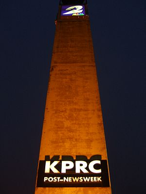 Southwest Management District - KPRC-TV STL tower off of Interstate 69/U.S. Route 59 in Greater Sharpstown