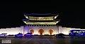 KTPAF Korea 35logo (8046369414).jpg