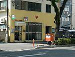 Kagoshima Uenosono Post office.JPG