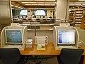 Kakamigahara City Central Library OPAC PC ac.jpg