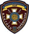 Kamenetz-Podolsk Lyceum intensive military and physical training logo.jpg