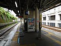 Kami-Nakazato Sta. platform, Kaminakazato, Kita-ku, Tokyo, Japan.jpg