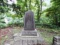 Kaminagawa, Tsuruoka, Yamagata Prefecture 997-0405, Japan - panoramio (5).jpg