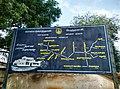 Kanadukathan Town Panchayat.jpg