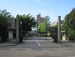 Kanazawa Institute of Technology.jpg