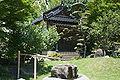 Kannonin Tottori20n4440.jpg
