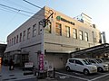 Kansai Mirai Bank Tomio branch.jpg