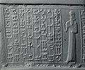 Kassite cylinder seal impression, ca. 16th–12th century BC.jpg