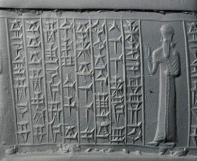 d36b5e73a6 Art of Mesopotamia - Wikiwand