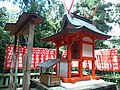 Kasuga-taisha Kinryū-jinja.jpg