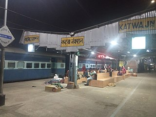 Katwa Junction railway station Railway Station in West Bengal, India