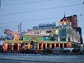 Kazan-koltso-e.jpg