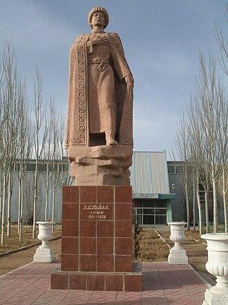 Aqyn - Statue of Kazybek Aqyn in Naryn, Kyrgyzstan