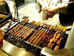 Left to right: Chenjeh Kebab, Kebab Koobideh, ...