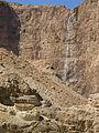Kedem Waterfall, Judean Desert, Israel.jpg