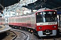 Keikyu 100 series (II) at Heiwajima Station (47984000076).jpg