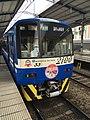 Keikyu 2133 at Keikyu Kawasaki.JPG