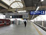 Keikyu Kamata station Platform 1-3 20130330.jpg