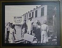 Kfar-Yehoshua-old-RW-station-865.jpg
