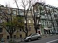 Kiev. August 2012 - panoramio (190).jpg