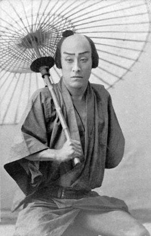 """Onoe Kikugorō V - Onoe Kikugorō V as Kamiyui Shinza, in the play """"Tsuyu Kosode Mukashi Hachijō""""."""