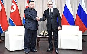 North Korea–Russia relations - Wikipedia