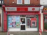 King Street post office, Wallasey.jpg