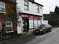 Kings Somborne - Post Office - geograph.org.uk - 1030184.jpg