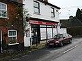 Kings Somborne - Post Office - geograph.org.uk - 1030184.jpg