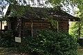 Kirby-Quinton cabin - panoramio.jpg