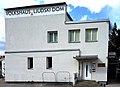Klagenfurt Suedbahnguertel 24 ehem Verlags-und Druckereigebaeude Volkswille 25092012 999.jpg
