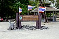 Ko Poda beach, entrance, Thailand 2018 1.jpg