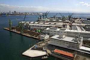 Kawasaki Shipbuilding Corporation - Kawasaki Shipbuilding Corp – Kobe Works